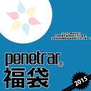 Pene-2015fw-1_1