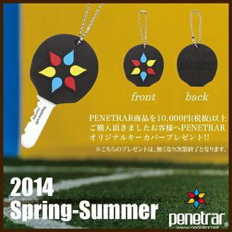 penetrar【ペネトラール】オリジナルキーカバープレゼント!