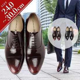 ビジネスシューズ メンズ Vecchio 【 ビジネスシューズ 本革 メンズ 革靴 ストレートチップ 結婚式 フォーマル 】