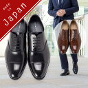 ビジネスシューズ 本革 メンズ Wall ストレートチップ シューズ 内羽根 革靴 皮靴 黒 大きいサイズ フォーマル 結婚式…