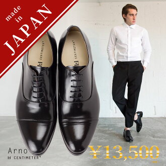 Rakuten ranking first place winner! Light leather business shoes formal Strait chip-size interchangeable wedding black (black) date and marriage life skin shoes wedding feast parties leather business shoes popular men's leather shoes