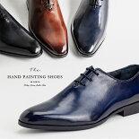ビジネスシューズ本革メンズストレートチップシューズ内羽根革靴皮靴フォーマル結婚式ドレスシューズビジネス冠婚葬祭スーツ紳士靴就活人気送料無料