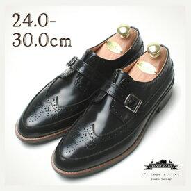 ウイングチップ 本革 メンズシューズ 送料無料 レザー 紳士靴 ウィングチップ ビジネスシューズ カジュアルシューズ 革靴 メダリオン(かっこいい ビジネス シューズ ビジカジ ビジネスシューズ ブランド メンズ 靴 男 紳士靴 メンズ靴 革靴)