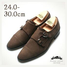 モンクストラップ 本革 メンズシューズ 送料無料 レザー 紳士靴 モンク ビジネスシューズ カジュアルシューズ 革靴(ビジカジ おしゃれ 革 くつ 靴 シューズ 男性靴 カジュアル 皮靴 本皮 紳士 男性用 ビジネス 就職祝い 入学祝い)
