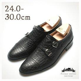モンクストラップ 本革 メンズシューズ 送料無料 レザー 紳士靴 モンク ビジネスシューズ カジュアルシューズ 革靴(かっこいい ビジネス シューズ ビジカジ ビジネスシューズ ブランド メンズ 靴 男 紳士靴 メンズ靴 革靴)