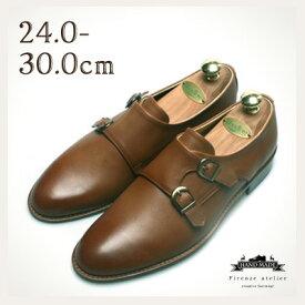 モンクストラップ 本革 メンズシューズ 送料無料 レザー 紳士靴 モンク ビジネスシューズ カジュアルシューズ 革靴