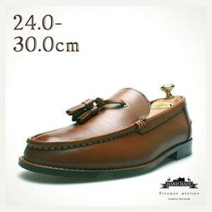 メンズ レザー ローファー(おしゃれ すりっぽん スリッポン メンズ ローファー 靴 かっこいい クツ ブランド 紳士靴 カジュアル)