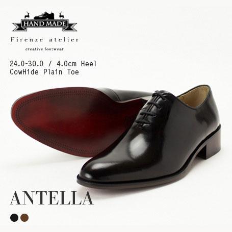 ビジネスシューズ 本革(かっこいい シューズ ビジネス ブランド プレーントゥ メンズ 紳士靴 革靴 皮靴 黒 茶 靴 ブラック ブラウン レザーシューズ 大きい フォーマル 結婚式 ドレスシューズ 29cm 30cm 紐 スーツ フォーマルシューズ Casa de paz)