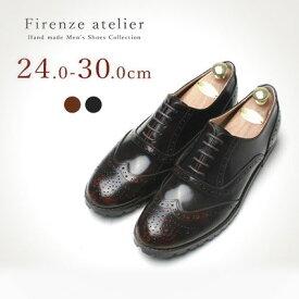 ウイングチップ 本革 メンズシューズ 送料無料 レザー 紳士靴 ウィングチップ ビジネスシューズ カジュアルシューズ 革靴 メダリオン