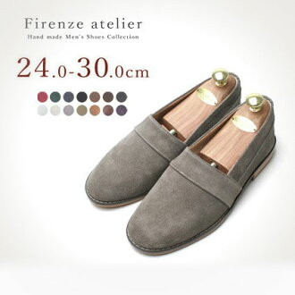 975ae2ef1d9 A suede men loafer (slip-ons) (celebration of men s shoes gentleman shoes  finding employment entrance to school celebration for the stylish leather  すりっ ...