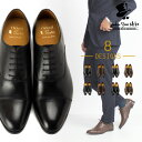 ビジネスシューズ 本革 メンズ London Shoe Make ストレートチップ シューズ 内羽根 革靴 皮靴 黒 フォーマル 結婚式 …