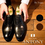 OX15ビジネスシューズ革靴
