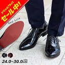 セール中!●ビジネスシューズ 革靴 本革 メンズ 送料無料 ストレートチップ シューズ 内羽根 皮靴 黒 大きいサイズ …