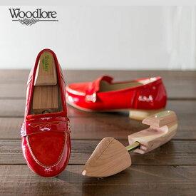 woodlore combination シューツリー レディース
