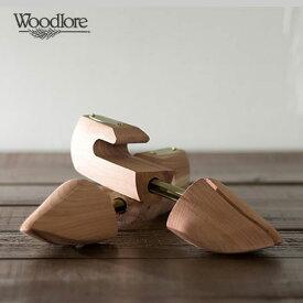 Woodlore Combi シューツリー ウッドロア シューキーパー シューズキーパー 木製 メンズ 男性用 防虫 防臭 防カビ 消臭