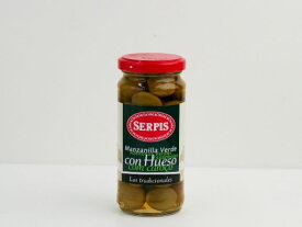 Serpis セルピス グリーンオリーブ (種入り) 235g