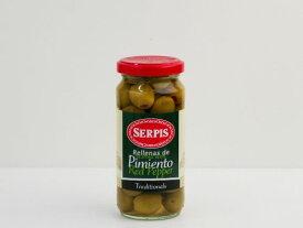 Serpis セルピス グリーンオリーブ (ピミエント詰) 235g