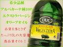 DUC ドゥク スペイン産エクストラバージン・オリーブオイル 3L(ペットボトル入り) 10%OFF