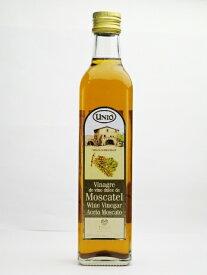 モスカテル ワインビネガー500ml