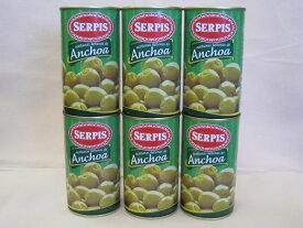Serpis セルピス スタッフドオリーブ アンチョビ入りオリーブの実 350g 6個セット