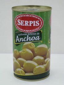 Serpis セルピス スタッフドオリーブ アンチョビ入りオリーブの実 350g