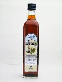 ベルモット ワインビネガー500ml
