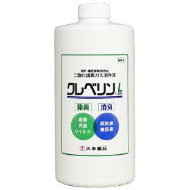 クレベリンL 1000ml 大幸薬品