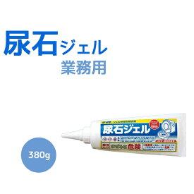 強力尿石除去剤 尿石ジェル 380g 業務用 S-2914(たれない 洗剤 トイレ)
