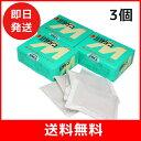 ミタゲンM3箱セット 合併浄化槽消臭剤