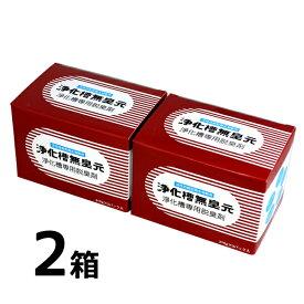 浄化槽専用脱臭剤 浄化槽無臭元 630g [210g×3袋]×2箱 活性持続性型微生物製剤 【送料無料】