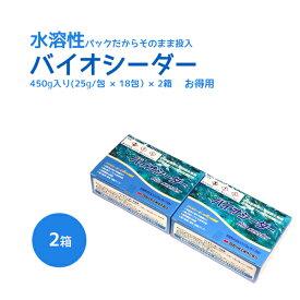 バイオシーダー 2箱 浄化槽機能回復剤 浄化槽バクテリア 浄化槽『浄化槽用品・強力消臭剤・塩素剤』