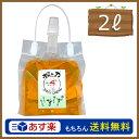 松の樹液からできた濃縮無添加洗剤「松の力」2L
