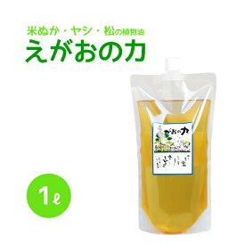 「えがおの力(旧松の力)」1L 植物油由来成分からできた濃縮自然派洗剤