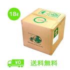 「えがおの力(旧松の力)」18L 【お徳用】 植物油由来成分からできた濃縮自然派洗剤