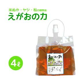 植物油由来成分からできた濃縮自然派洗剤「えがおの力(旧松の力)」4L