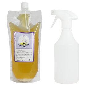 微生物の力で汚れやニオイを分解!びっくりするほど汚れがスルスル落ちる天然濃縮バイオ洗剤「Dr.BIOドクトルバイオ 詰め替え用500ml 」スプレーボトル500ml容器 半透明 ホワイト セット