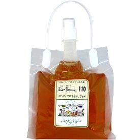「Eco-Branch110 エコ・ブランチ110 2L 詰替タイプ」エコブランチ 食品並みの安全性で手肌にやさしいミラクル洗剤!