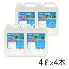 多目的洗剤 ココナツ 4L ×4本 肌と自然環境にやさしいオーガニック洗剤「ココナツ洗剤」
