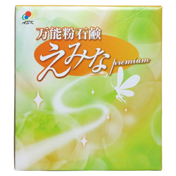 万能 粉石鹸 えみな -Premium- 3kg 【抗酸化溶液活用製品】粉石けん 洗剤 洗濯 食器洗い 掃除 洗車