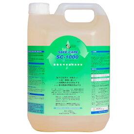 SAFE CARE「SC-1000」 5L 植物性の多目的濃縮洗浄液 オート麦・トウモロコシ・りんご・大豆・菜種等