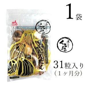 黒にんにく「くろまる」31片入(120g以上)×1袋 もみきの黒にんにく 九州・四国産