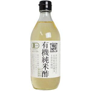 井村さんが育てた石川県産有機米100%使用の金沢大地有機純米酢500ml