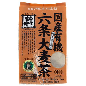 国産有機 六条大麦茶400g(10g*40袋入)