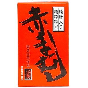 赤まむし(純肝入り)粉末45g 皇漢薬品研究所