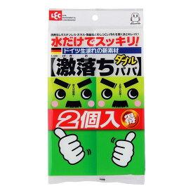 激落ちダブル パパ S-699(1コ入)【激落ち(レック)】
