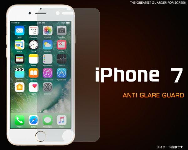 傷、ほこりから守る! iPhone7 / iPhone7 Plus 専用 反射防止液晶保護シール / iphone7 フィルム / 液晶 保護フィルム ( アイホン7 アイフォン7 アイホン7plus)