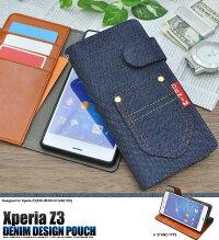 XperiaZ3Z4(SO-03G402SOSOV31SOL26SO-01G401SO)用デニムタイプ!デニムデザインスタンド【エクスペリアz3カバーエクスペリアZ4so03gエクスペリアスマホケーススマホケース手帳手帳型so01g】