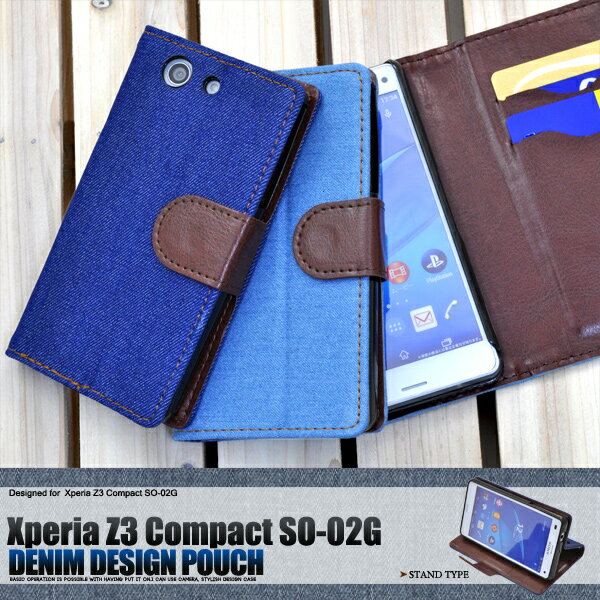 Xperia Z3 Compact (SO-02G) デニム デザイン スタンド ケース 【 エクスペリアz3 コンパクト カバー 手帳型 Xperiaz3 コンパクト 手帳 】