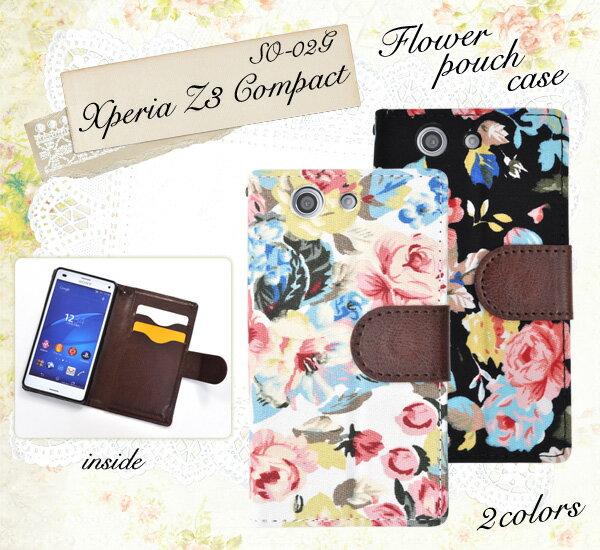 XperiaZ3 Compact (SO-02G)『 エクスペリアz3 コンパクト カバー 手帳型 』エレガントな フラワー ポーチ ケース【 手帳 】