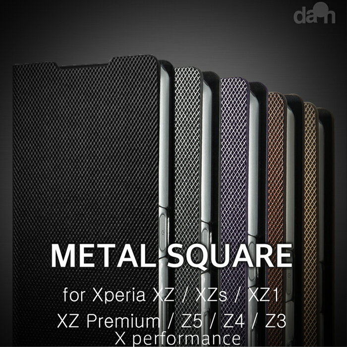 【 xperia x performance ケース xperia z5 so−01h ケース xperia z4 ケース 】 Metal Square for Xperia Z3 Z4 Z5 X Performance XPERIA XZs XZ Premium XZ1【 xperia z3 手帳型 xperia xz1 ケース xperia xz 手帳型ケース エクスペリア カバー SO-01H SO-03G 】